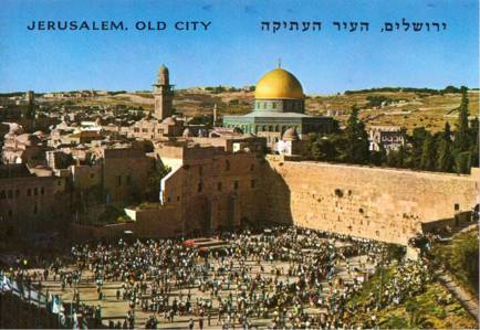 Beholding the Holy City: Changes in the Iconic Representation of Jerusalem in the 21th Century